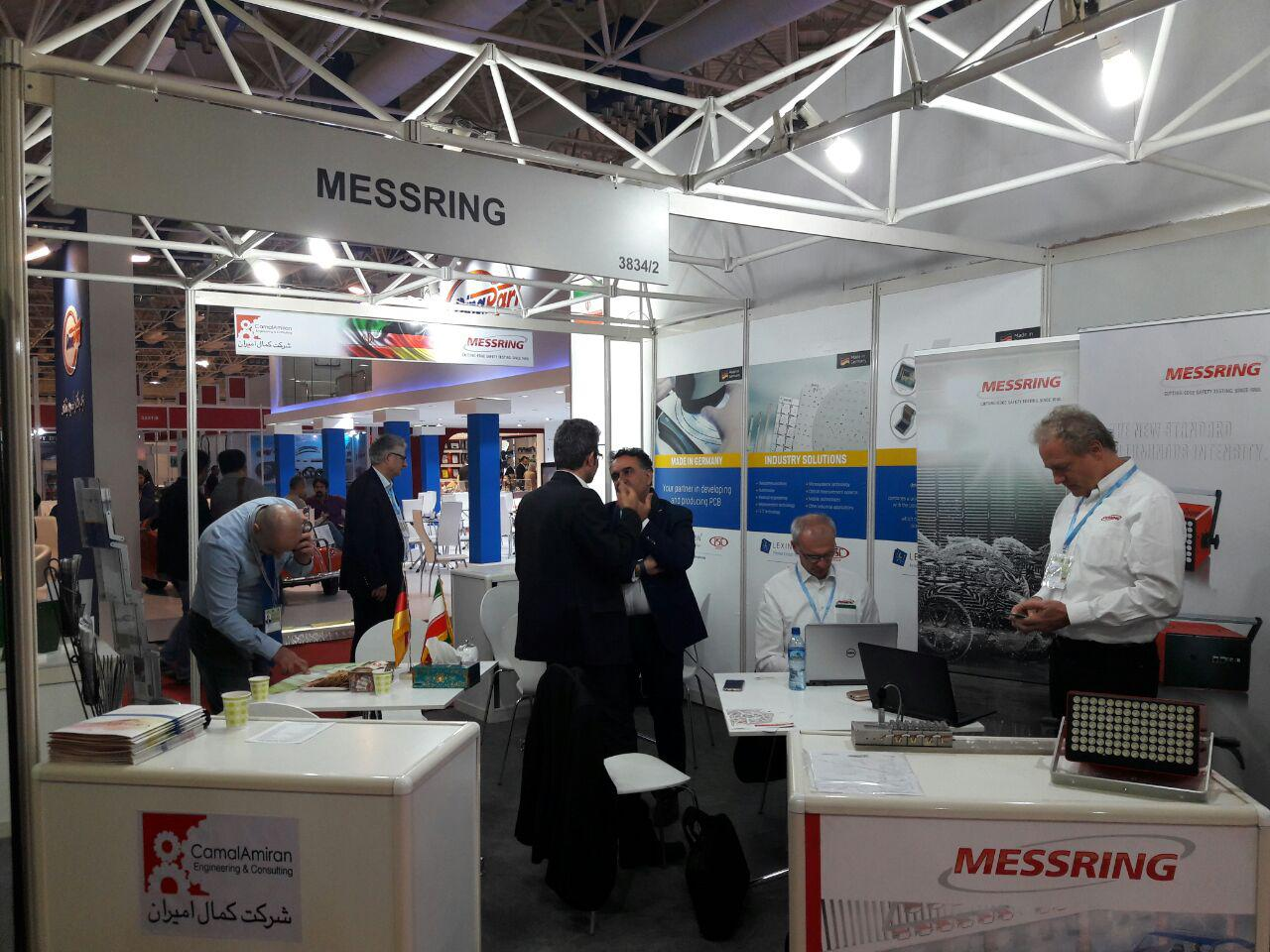 The presence of CamalAmiran and Messring and Lexington in 11th Iran International Auto Part Exhibition